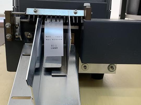 洗濯ネーム発行機